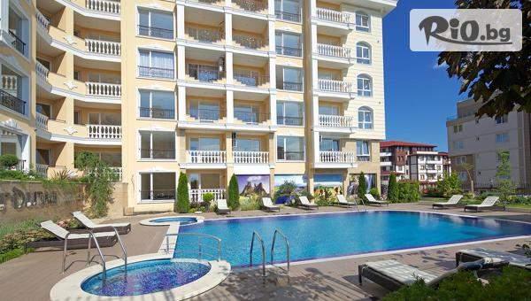 Лятна ваканция във Вила Сардиния, Свети Влас! Включен басейн! Подходящо до четири души