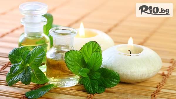 Енергизиращ масаж с мента и зелен чай на цяло тяло, длани, ходила, лице с 50% отстъпка, от Студио Giro