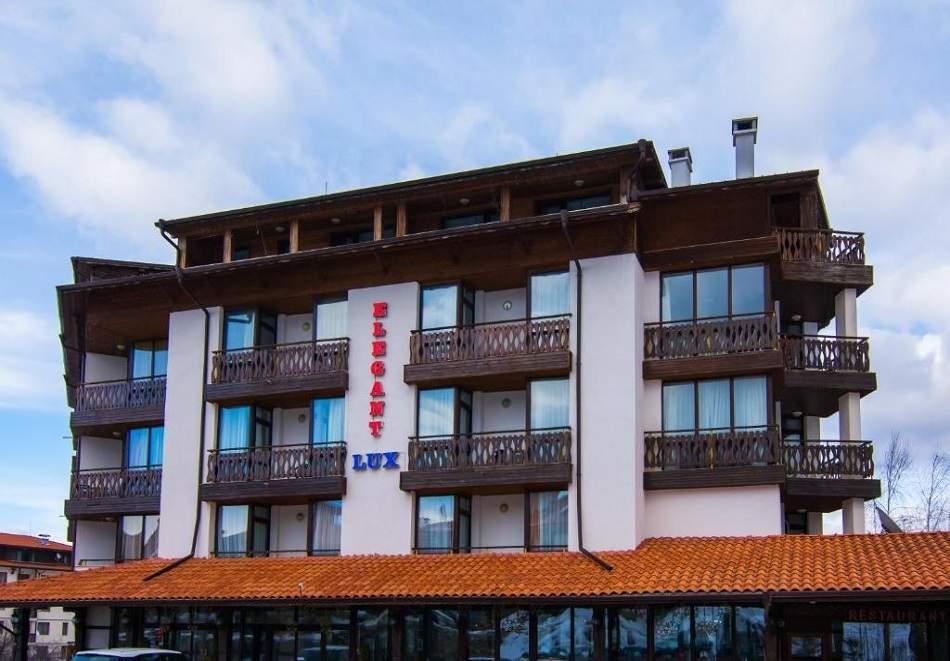 Нощувка на човек със закуска само за 35 лв. в хотел Елегант Лукс, Банско