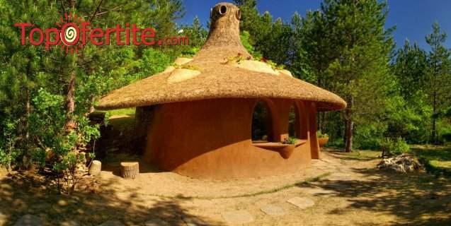 Еко селище Омая! 2 или 3 нощувки + закуски в самостоятелна къщичка за 180 лв на човек
