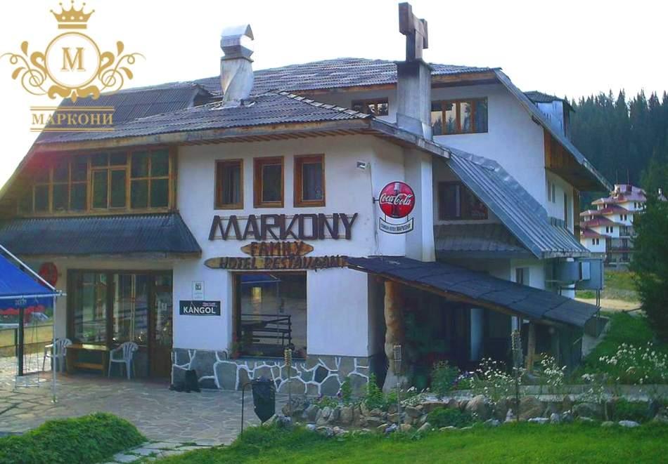 Отпочивайте в Семеен хотел Маркони, Пампорово на специална цена!