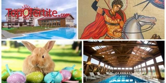 Великден и Гергьовден в СПА хотел Севън Сийзънс, село Баня, Банско! 3 нощувки + закуски, вечери, минерален басейн, джакузи, сауна и Уелнес пакет на цени от 148,50 лв на човек