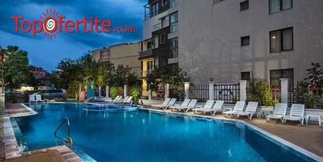 На море в хотел Флагман, Созопол - на 1 минута от плаж Хармани! Нощувка + закуска, закуска и вечеря или на база All Inclusive, басейн, шезлонг и чадър около басейна на цени от 55 лв. на човек