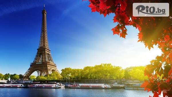 4-дневна екскурзия до Париж на дати по избор! 3 нощувки със закуски + самолетен билет, от ВИП Турс