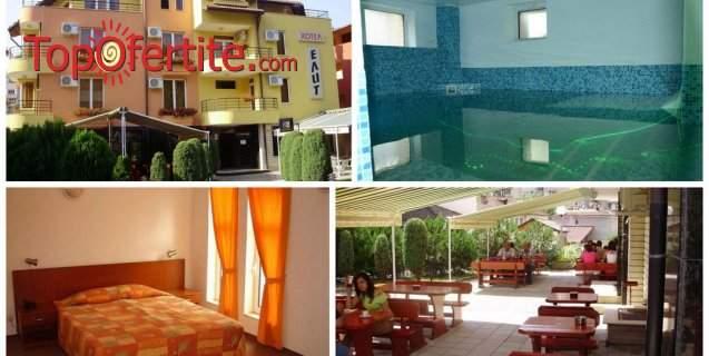 Хотел Елит 3*, Девин! Нощувка + закуска и вечеря или закуска, обяд и вечеря, вътрешен басейн и джакузи на цени от 35 лв. на човек