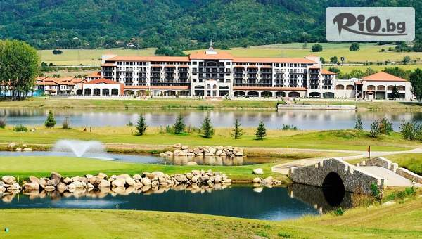 Отпочивайте в RIU Pravets Golf and SPA Resort, Правец! Включва изхранване вечеря и закуска!