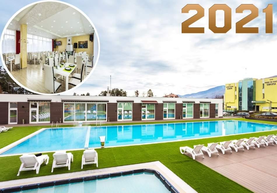 Отпразнувайте Новата година в к-с Европа, Долна баня! Включва зона за релакс и басейн с минерална вода!