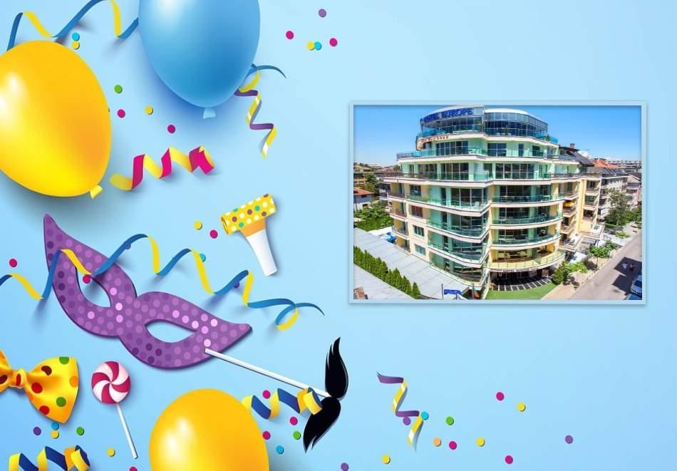 Посрещнете Студентския празник в БЕСТ УЕСТЪРН Хотел Европа*4, София на специална цена!
