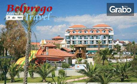 Ultra All Inclusive в Хотел Seher Resort & SPA*5, Сиде за осем дни!