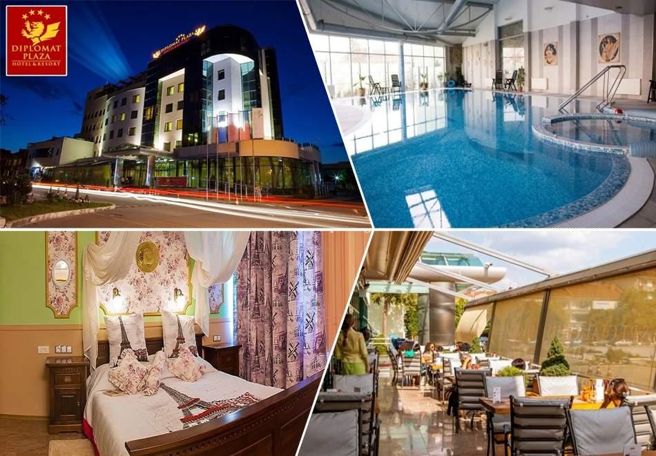 Голям релакс в хотел Дипломат Плаза*4, Луковит! Включва басейн и изхранване вечеря/закуска!