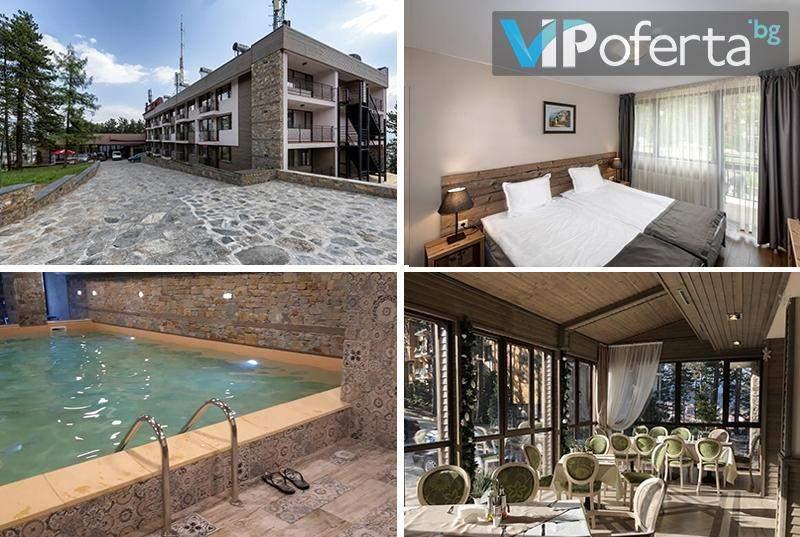Еднодневен пакет със закуска и вечеря + ползване на басейн, сауна и солна стая в Балнео хотел Панорама, Велинград