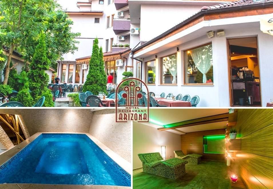 Релакс в хотел-ресторант Аризона, Павел баня! Включва зона за релакс, вечери и закуски!