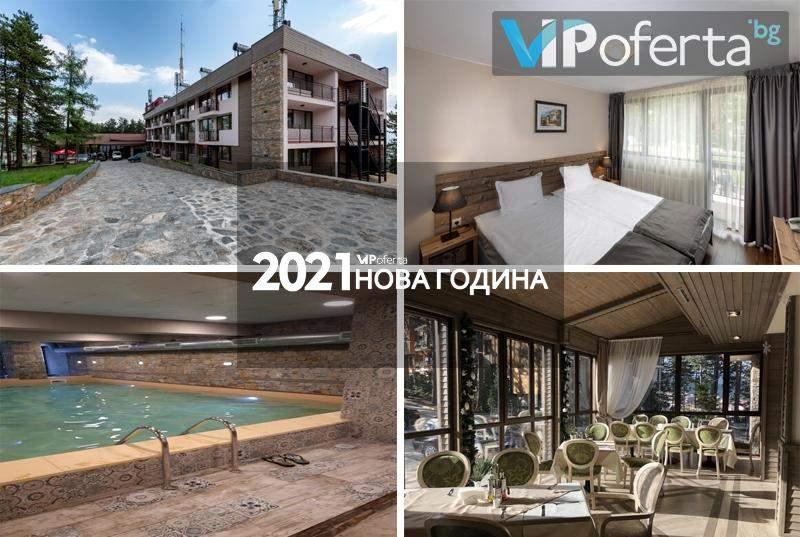 Релаксирайте в Балнео хотел Панорама, Велинград! Включва басейн и пълно изхранване!