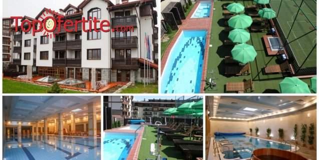 Коледа в Апартхотел 7 Pools SPA & Apartments, Банско! 3 нощувки + закуски или закуски и вечери, плувен басейн и СПА пакет на цени от 255 лв. на човек