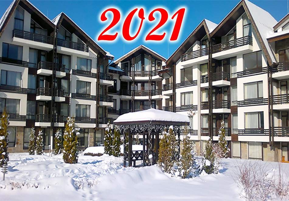 Отпразнувайте 2021-ва година в Аспен Резорт*3, близо до Банско! Включва зона за релакс, басейн и изхранване вечери/закуски!