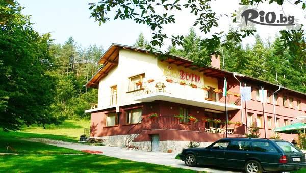 Релакс в Семеен хотел Велена, близо до Априлци! Включва изхранване закуска! + Опция за обяд/вечеря