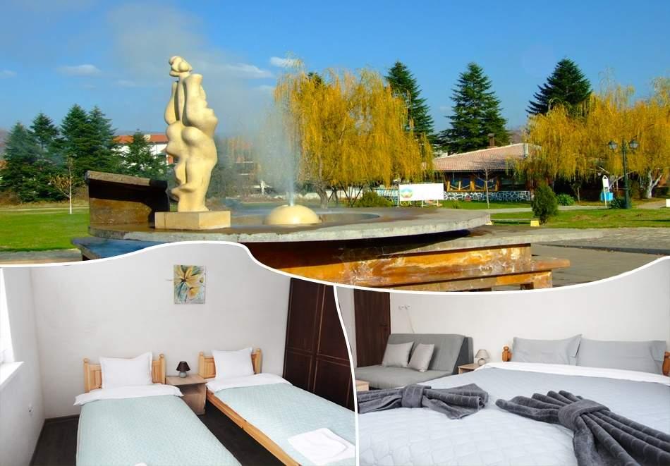 Релаксирайте в къща за гости Кемо, Сапарева Баня на специална цена!