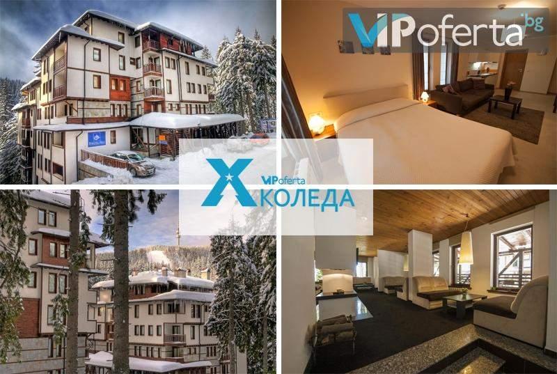 Пакети със закуски, следобедни закуски с или без вечери и релакс зона в Green Life Pamporovo Family Apartments***