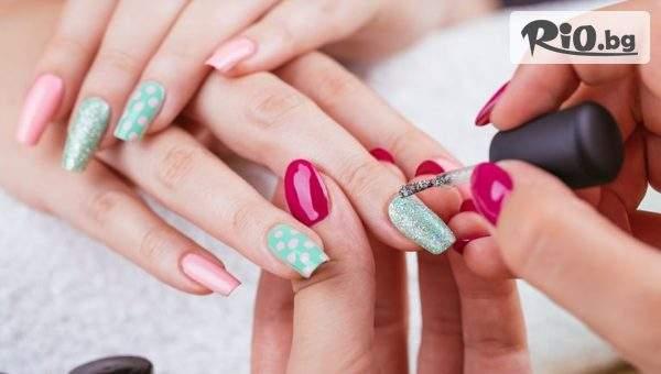Грижа за ноктите от Art beauty studio S&D! Включва Маникюр с гел лак!