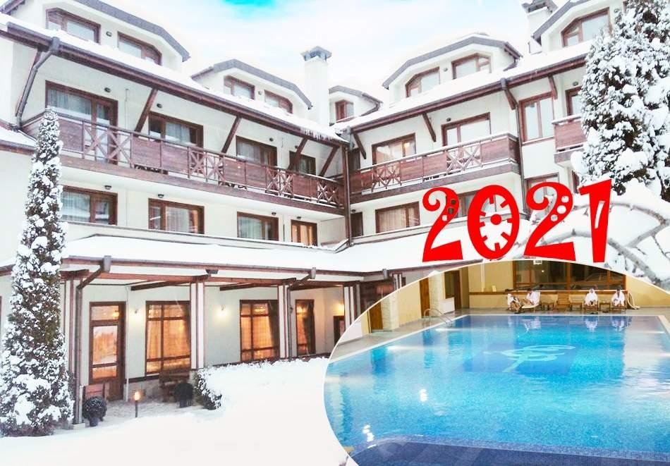 Отпразнувайте 2021-ва година в хотел Евелина Палас*4, Банско! Включва басейн, вечери и закуски!