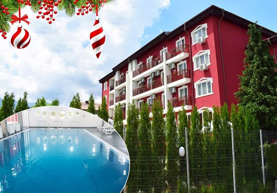 Посрещнете Коледните празници в Балнеохотел Тинтява, Вършец! Включва басейн, зона за релакс и пълно изхранване!