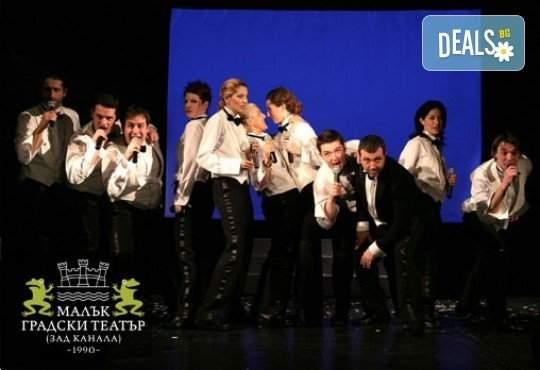 """Малък градски театър """"Зад канала"""" предлага """"Ритъм енд блус"""" 1 на специална цена!"""