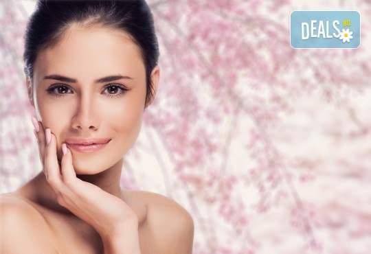 Студио Secret Vision предлага почистване на лице и оформяне на промо цена!