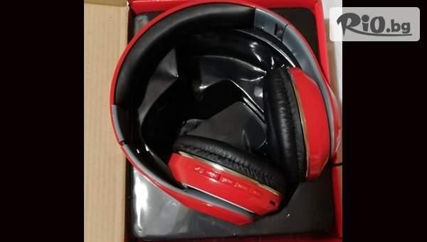 Слушайте музика удобно с Prodavalnikbg.com! Включва bluetooth слушалки
