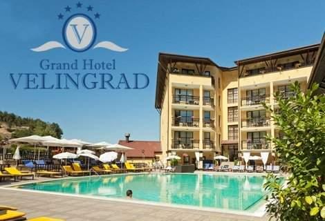 Ваканция за три дни в Гранд хотел Велинград*****! Включва басейни с минерална вода, вечери и закуски!
