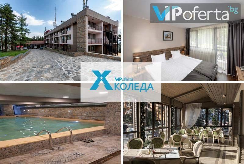 Пълен релакс в Балнео хотел Панорама, Велинград на специална цена! Включва басейн и изхранване вечери/закуски!