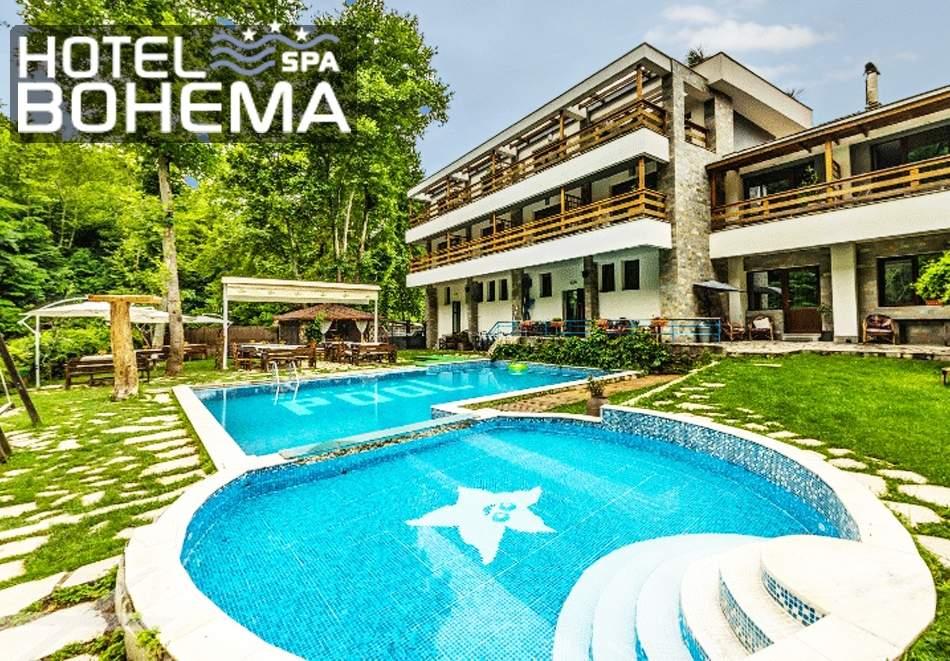 Отпочивайте в хотел Бохема*3, Огняново! Включен басейн с минерална вода