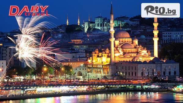 Нова година в Истанбул! 3 нощувки със закуски + транспорт, посещение на Одрин и възможност за празнична вечеря, от Дари Травел