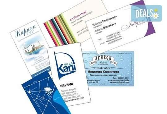 Направете добро впечатление с Офис 2! Включва пълноцветни едностранни или двустранни визитки