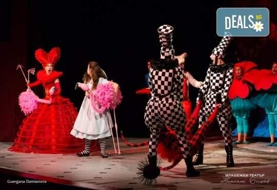 """На театър с децата! """"Алиса в страната на чудесата"""", 29.02. от 11 ч., Младежки театър"""