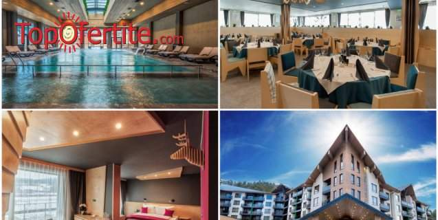 Пълен релакс в Хотел Арте СПА и Парк*****, Велинград! Включено изхранване вечери и закуски! + Басейн с минерална вода