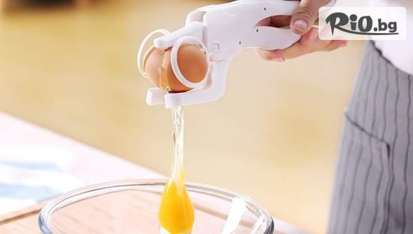 Уред за чупене на яйца и отделяне на белтъци от жълтъци, от Topgoods.bg