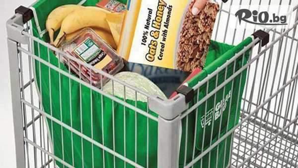 Голяма компактна пазарска чанта с 50% отстъпка, от Topgoods.bg