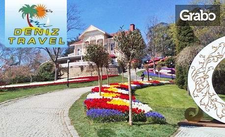 Релаксирайте в хотел 2/3*, Истанбул за четири дни! Включени закуски! Посетете Фестивала на лалето