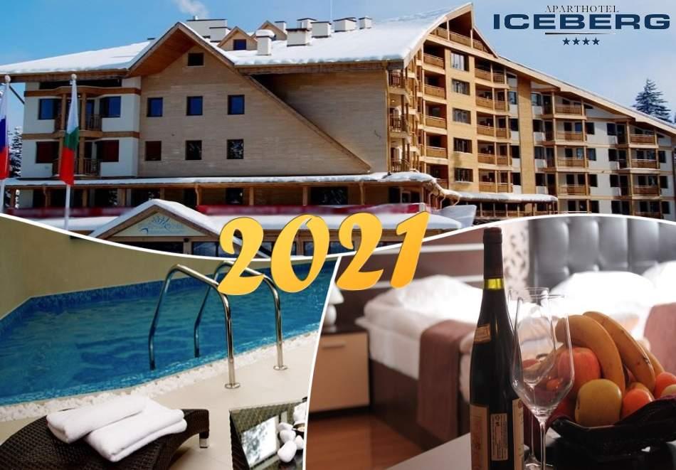 Отпразнувайте 2021-ва година в хотел Айсберг*4, Боровец! Включва басейн и изхранване закуски!