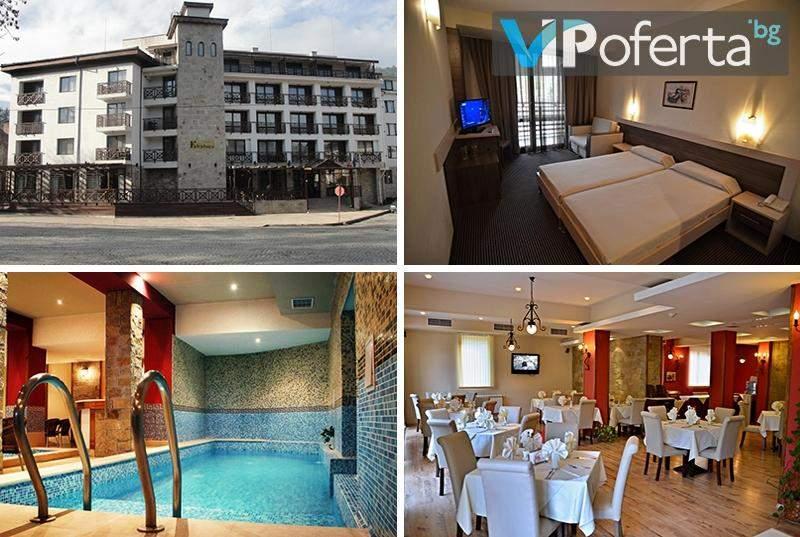 Пакети със закуска и вечеря в двойна стая или студио, бонус + басейн и СПА в Хотел Клептуза, Велинград
