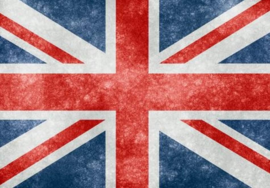 Център InEnglish предлага курс по английски език на специална цена!