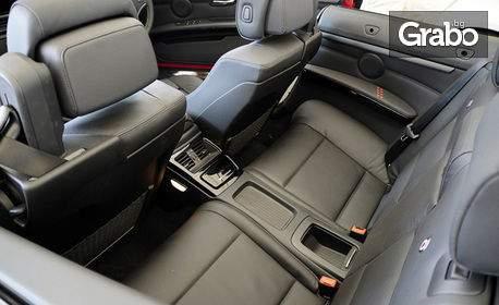 Комплексно почистване на автомобил, плюс сухо пране на 5 седалки с Торнадор