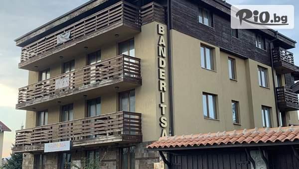 Релаксирайте в StayInn Banderitsa Apartments, Банско! Включени бонуси и басейн с минерална вода!