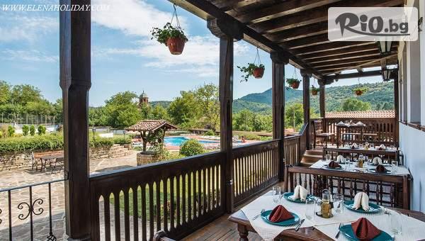 Уикенд почивка в Еленския Балкан! Нощувка със закуска и вечеря + сауна или парна баня, от Хотел Еленски Ритон