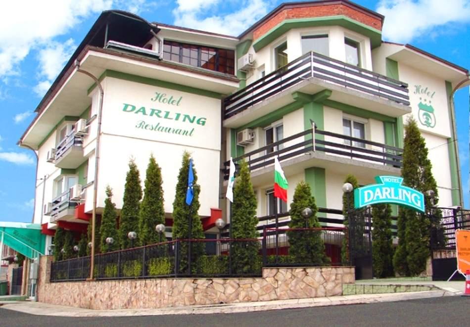 Голяма почивка в хотел Дарлинг, Драгалевци! Включва изхранване закуска!