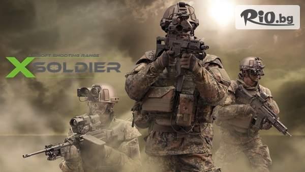 Стрелба с еърсофт оръжие по избор с 30, 60 или 100 изстрела по мишени, от Еърсофт стрелбище Xsoldier