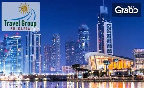 Ваканция за пет дни в Дубай! Включено изхранване закуски!