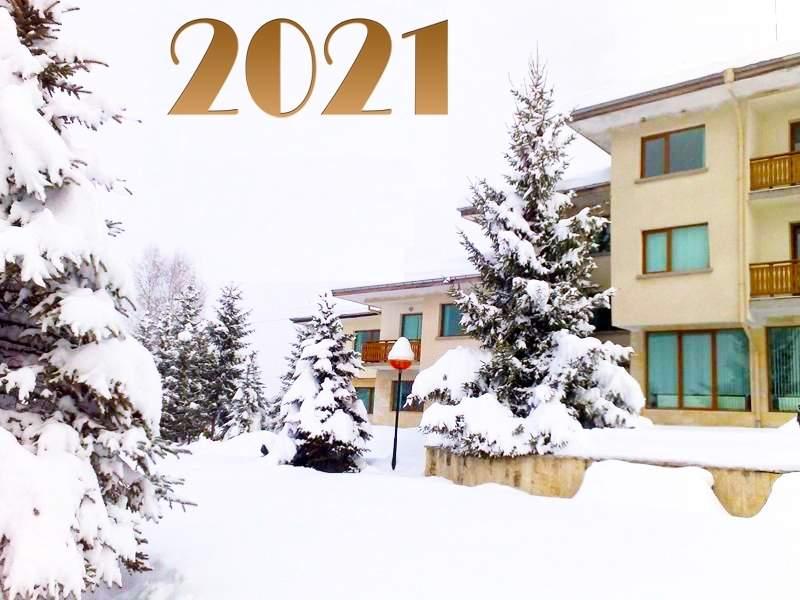 Отпразнувайте 2021-ва година в хотел Панорама, Априлци! Включва вечери и закуски!