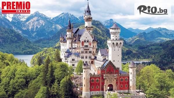 8-дневна самолетна екскурзия до Германия - величие и очарование! 7 нощувки със закуски + водач, от Премио Травел