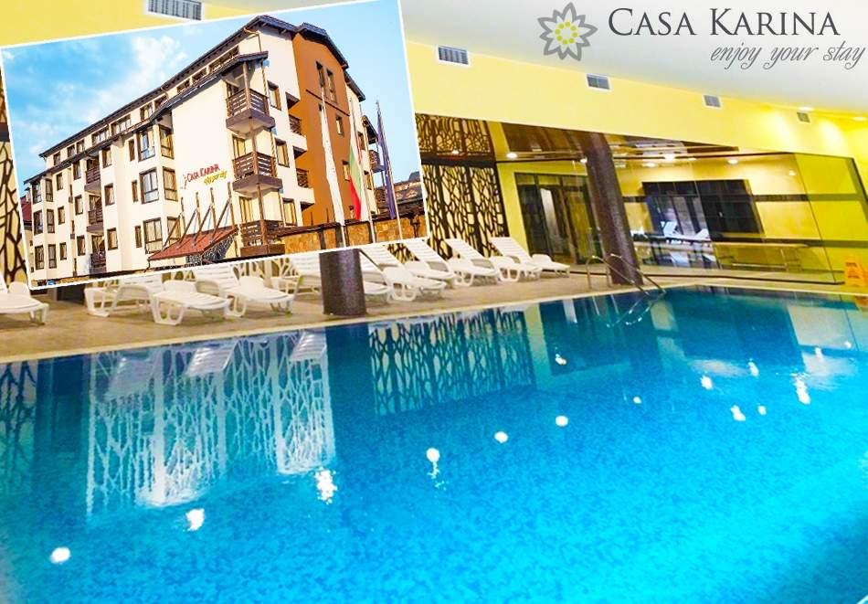 Ваканция в Хотел Каза Карина, Банско! Включено изхранване вечеря и закуска! + Басейн